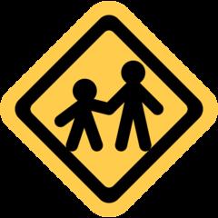Children Crossing twitter emoji