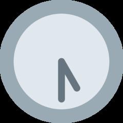 Clock Face Five-thirty twitter emoji