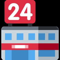 Convenience Store twitter emoji