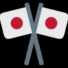 Crossed Flags twitter emoji