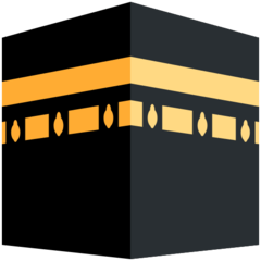 Kaaba twitter emoji
