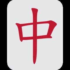 Mahjong Tile Red Dragon twitter emoji