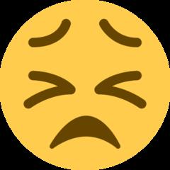 Persevering Face twitter emoji