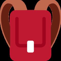 School Satchel twitter emoji