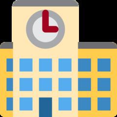 School twitter emoji