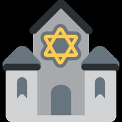 Synagogue twitter emoji