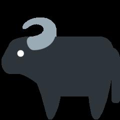 Water Buffalo twitter emoji