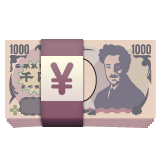 Banknote With Yen Sign whatsapp emoji