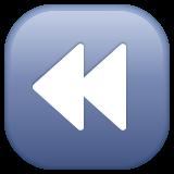 Black Left-pointing Double Triangle whatsapp emoji