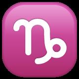 Capricorn whatsapp emoji