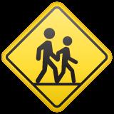 Children Crossing whatsapp emoji