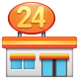 Convenience Store whatsapp emoji