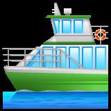 Ferry whatsapp emoji