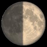 First Quarter Moon Symbol whatsapp emoji