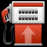 Fuel Pump whatsapp emoji