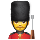 Guardsman whatsapp emoji