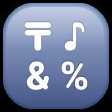 Input Symbol For Symbols whatsapp emoji