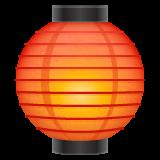 Izakaya Lantern whatsapp emoji
