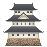 Japanese Castle whatsapp emoji