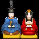 Japanese Dolls whatsapp emoji