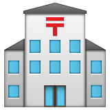 Japanese Post Office whatsapp emoji