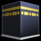 Kaaba whatsapp emoji