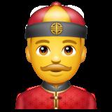 Man With Gua Pi Mao whatsapp emoji