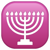 Menorah With Nine Branches whatsapp emoji