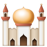 Mosque whatsapp emoji