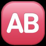 Negative Squared Ab whatsapp emoji