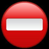 No Entry whatsapp emoji