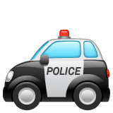 Police Car whatsapp emoji