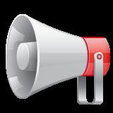 Public Address Loudspeaker whatsapp emoji