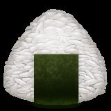 Rice Ball whatsapp emoji