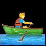 Rowboat whatsapp emoji