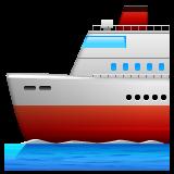 Ship whatsapp emoji