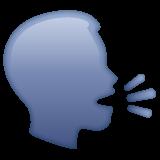 Speaking Head In Silhouette whatsapp emoji