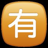 Squared Cjk Unified Ideograph-6709 whatsapp emoji