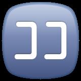 Squared Katakana Koko whatsapp emoji