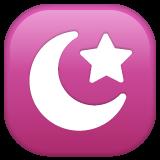 Star And Crescent whatsapp emoji