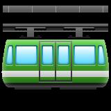 Suspension Railway whatsapp emoji