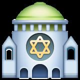 Synagogue whatsapp emoji