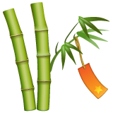 Tanabata Tree whatsapp emoji