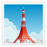 Tokyo Tower whatsapp emoji