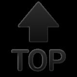 Top With Upwards Arrow Above whatsapp emoji